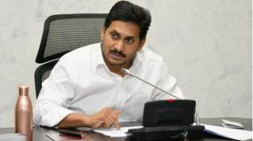 ap-cm-announces-rs-15k-for-last-rites-of-covid-victims