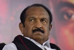 vaiko-condemns-cbse-for-deleting-portions-related-to-periyar