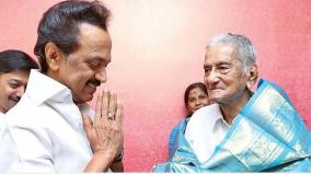 mk-stalin-wishes-for-n-sankaraiah-s-birthday