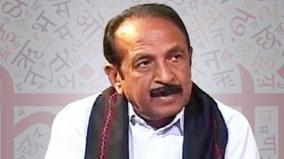 vaiko-urges-to-give-gold-loan-through-cooperative-banks