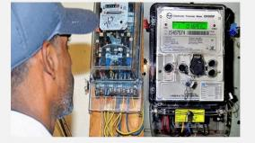 case-against-new-electricity-bill-collection-system-high-court-dismisses