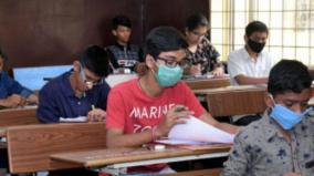 central-board-of-secondary-education-cbse-class-10-exam-results-announced