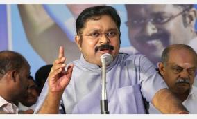7-5-internal-quota-for-medical-courses-not-conducive-to-public-school-students-election-minded-action-dtv-dinakaran-accused