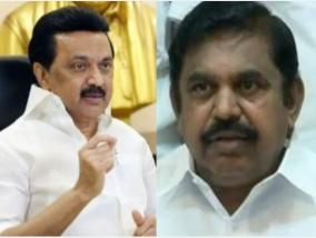 assassination-of-dmk-panchayat-leader-insecurity-for-the-people-s-representatives-stalin-s-condemnation