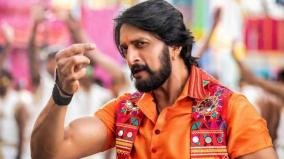 sudeep-interview