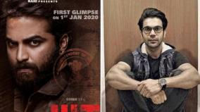 rajkummar-rao-to-star-in-hindi-remake-of-telugu-thriller-hit
