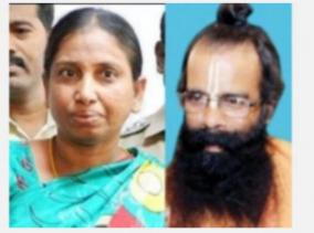 nalini-murugan-only-the-central-government-can-allow-them-to-talk-to-foreign-relatives-tamil-nadu-government-s-answer-in-the-high-court