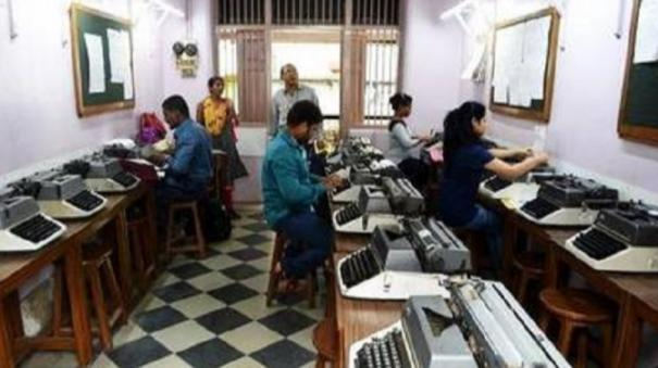 hc-bench-on-opening-up-of-typewritting-institutes