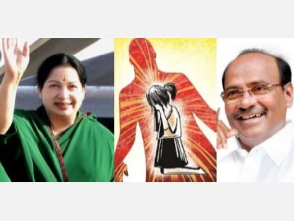 crimes-against-women-and-children-if-jayalalithaa-had-implemented-the-13-point-plan-announced-it-would-have-been-reduced-pmk-resolution