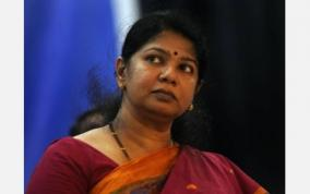 kanimozhi-mp-interview