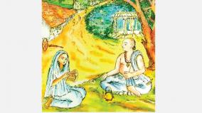 agaththai-thedi