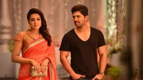 allu-arjun-movie-crosses-300mn-youtube-views