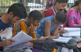 re-exam-for-12th-public-exam