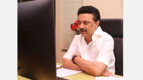 resolution-of-the-meeting-of-dmk-district-secretaries-on-july-21-to-protest-against-the-increase-in-electricity-tariff