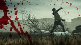 paatal-lok-webseries