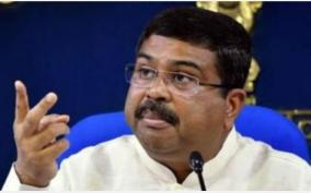 dharmendra-pradhan-invites-the-us-investors-to-seize-the-huge-opportunity-in-india-s-growth-story