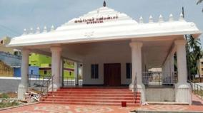 no-public-gathering-allowed-for-vanjinathan-birth-anniversary-collector