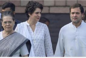 generation-gap-in-congress