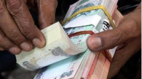 police-seize-rs-34-lakhs-from-youth