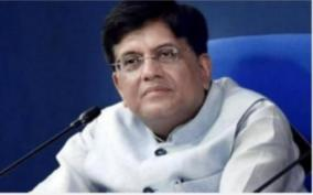 piyush-goyal-minister-of-railways-and-commerce-industry