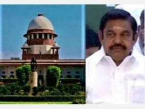 sathankulam-father-son-death-case-petition-seeking-cbi-probe-to-cm-supreme-court-dismisses