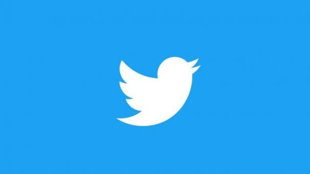 twitter-hack-fbi-investigates-attack