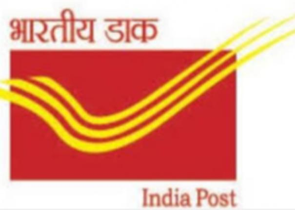 postal-stamp-competition