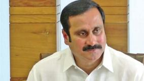 anbumani-urges-banks-to-not-force-shg-women