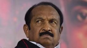 vaiko-slams-those-who-are-pouring-saffron-into-periyar-statue