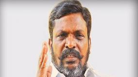 thirumavalavan-urges-to-arrest-those-who-are-poured-saffron-into-periyar-statue