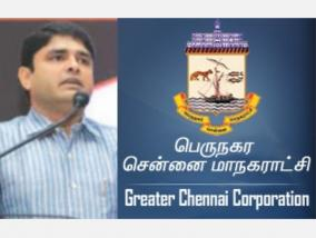 chennai-corporation-pensioners-exempt-from-issuing-life-certificate-this-year-corporation-commissioner-s-announcement