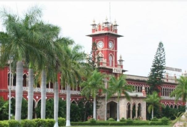 tamilnadu-agri-university-announcement