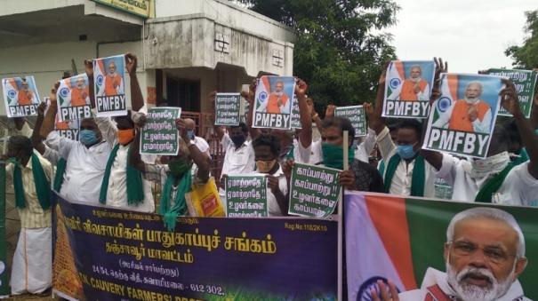 farmers-protest-at-tanjur