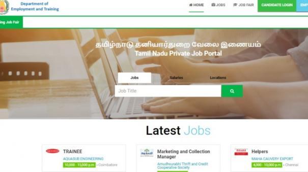 website-helps-job-seekers
