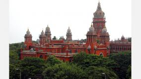 case-for-grant-of-allowance-to-all-employees-working-in-the-temple-high-court-order-to-the-state