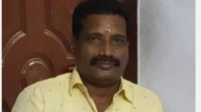 no-new-district-kumbakonam-people