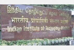 iit-admission-2020-eligibility-criteria-relaxed-for-students-qualifying-jee-advanced