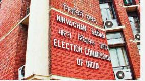 ec-writes-to-political-parties-seeks-suggestions-for-poll-campaign-during-covid-19