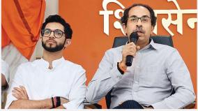 aaditya-thackeray-moves-supreme-court-against-final-year-exams-decision