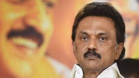electricity-issue-mk-stalin-urges-partymen-to-participate-in-protest