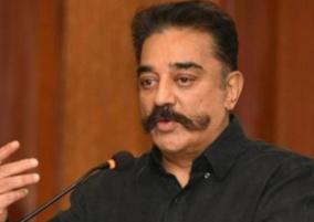 kamalhaasan-on-periyar-statue-issue