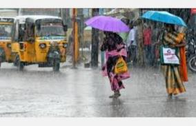 atmospheric-mantle-cycle-chance-of-heavy-rain-in-4-districts-meteorological-center