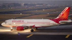 passenger-flights-to-kolkata-from-6-cities-banned-till-july-31-airport