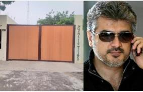 bomb-threat-to-actor-ajith-s-house-police-looking-for-villupuram-person