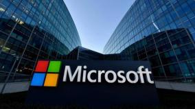 quarter-of-a-billion-people-set-to-lose-jobs-microsoft-president