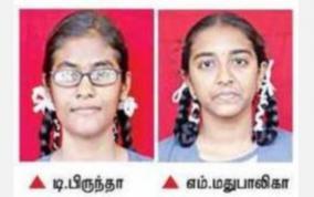 chengalpattu-gokulam-school