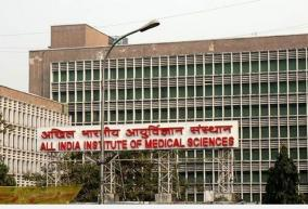 aiims-panel-nod-to-human-clinical-trial-of-covaxin