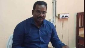 viruthachalam-tahsildar-died-of-corona-virus