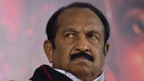 vaiko-urges-minister-jaishankar-to-send-tamilians-bodies-to-tamilnadu