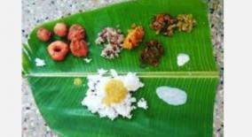 aadi-amavasai